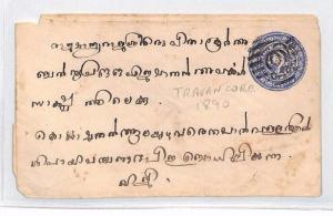 AN289 1890s INDIAN STATES Travancore Postal Stationery Cover {samwells-covers}