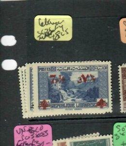 LEBANON (P0609B)  SG 261-4   MNH