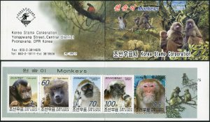 Korea 2004. Year of the Monkey (MNH OG) StampPack