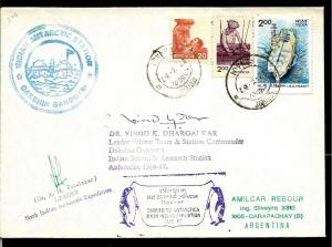 AANT-216 INDIA ANTARCTICA 1986-7 DAKSHIN GANGOTRI STATION SIGNED BY COMMANDER