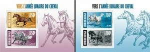 Niger - 2013 - Year of the Horse - 2 Sheets of 2 Stamps Each 14A-254