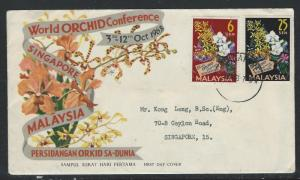 MALAYA SINGAPORE (P0812B) 1963 MALAYSIA ORCHID FDC SENT FROM SINGAPORE