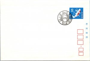Japan, Postal Stationary, Fish
