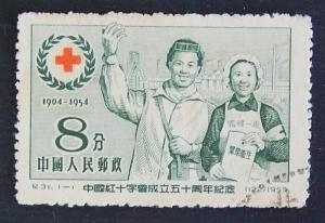 1965, Red Cross, China, 8YUAN ((6)-28(1-2IR))