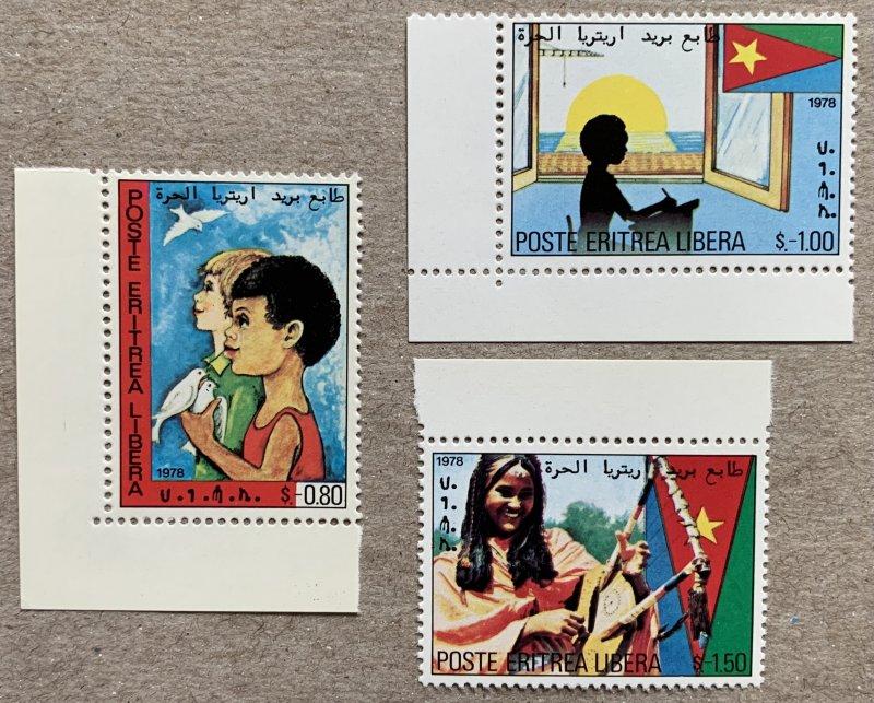 Eritrea 1978 EPLF liberation set MNH.  Unpriced in Scott.  Birds