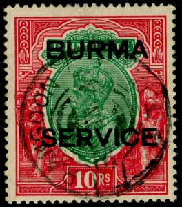 BURMA SGO14, 10r green & scarlet, USED, CDS. Cat £300.