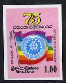 Sri Lanka 1986 75th Anniversary of Co-operative Movement ...
