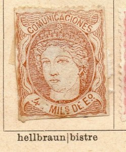 Spain 1870 Early Issue Fine Mint Hinged 4m. NW-16562