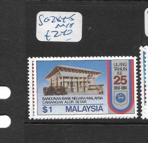 MALAYSIA   (PP2605B)  SG 284-5            MNH