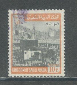 Saudi Arabia 526a  Used (1)