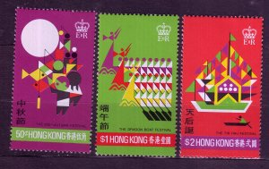 J23689 JLstamps 1975 hong kong set mh #306-8 designs