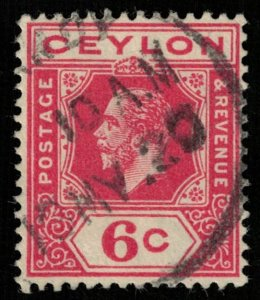 Ceylon, King George V (2785-Т)
