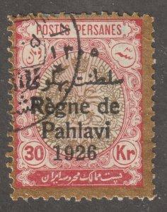 Persian stamp, Scott# 722, used, hinged, perf 11.5/11.5,  Type 2, #AAA