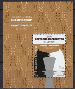 Bulgaria 2010 Chess MNH Block