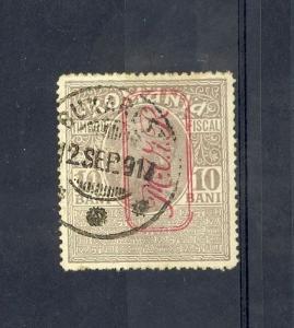 Romania Michel 6     [ID#428728]