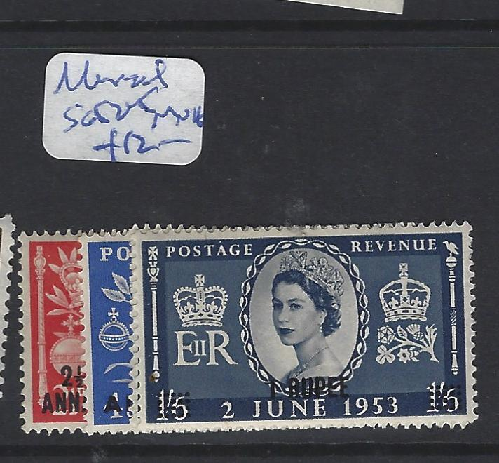 BRITISH PO IN EASTERN ARABIA, MUSCAT   (P0303B)  QEII CORONATION SG 52-5   MNH