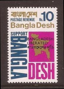 Bangladesh scott #16 m/nh stock #N3825