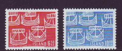 Iceland Sc 404-5 1969 Nordic Co-op stamp set mint NH