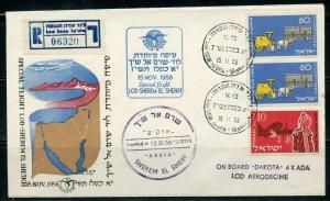 ISRAEL 1956 FLIGHT REGISTERED COVER LOD TO SHEREM EL SHEIKH
