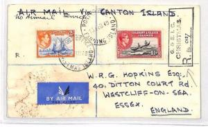 GILBERT & ELLICE IS Cover Fanning & Christmas Is REGISTERED Air Mail 1949 BH18