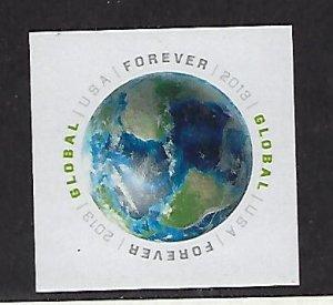 Us 4740a Earth Global Imperf Ndc Header Strip 4 Mnh 2013