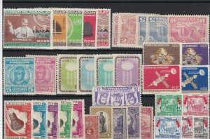 paraguay stamps ref r11084