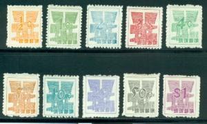 Ryukyu Islands #44-53  Mint  VF  VLH  Scott $56.55