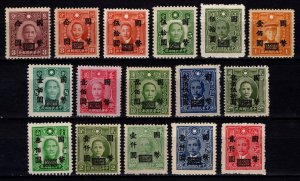China 1946 Republic, CNC Surch. with chequered box, Part Set [Unused]