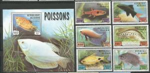 Benin 1999 fish marine life fauna  set+s/s MNH