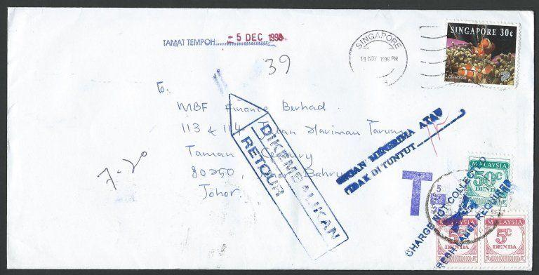 MALAYSIA 1998 cover ex Singapore with postage dues returned to sender......10081