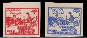 Afghanistan Scott B13-B14 MH* Imperforate 1957 Semipostal stamp set