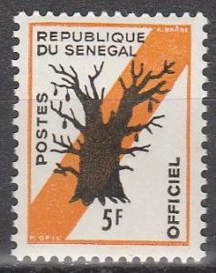 Senegal #O10 MNH  (S6242)