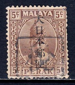 Malaya (Perak, Japanese Occ.) - Barefoot 2012 #251 - See desc. - CV £7.50