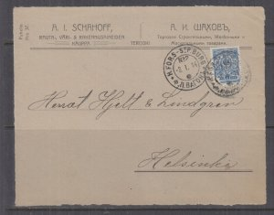 FINLAND, 1914 front, Russia 7k.(damaged), TPO, H-FORS- St.P.BURG to Helsinki.