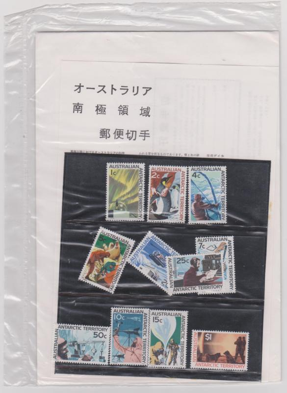 AAT 1966 Definitives Sc#L8-L18 Post Office Pack Japanese Edition Unopened