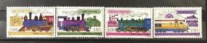 Israel 1977  #674-7, MNH, CV $1