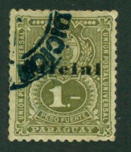 Paraguay 1902 #O49 U SCV (2018) = $2.00