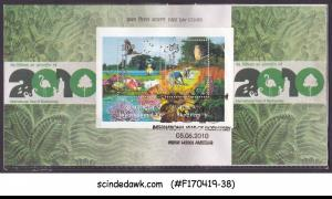 INDIA - 2010 INTERNATIONAL YEAR OF BIODIVERSITY - M/S - FDC