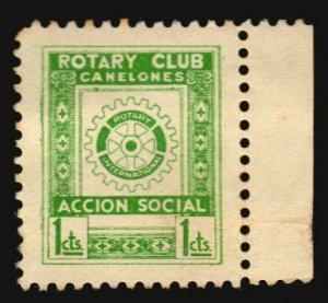 Uruguay a very interesting ROTARY CLUB INTERNATIONAL cinderella poster stamp