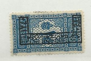 Saudi Arabia #LJ9  (MH) CV $5.00