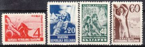 Stamp Bulgaria SC 0605-8 1948 Self Education Music Sports Industry Accordion MH