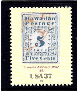 3694b Mint,OG,NH... SCV $1.25
