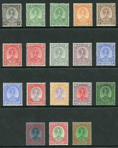 Malaya Pahang SG35/46 1935 Set of 18 Fine M/M