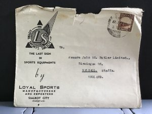 Pakistán Loyal Sports Sialkot to England  stamps cover R31365