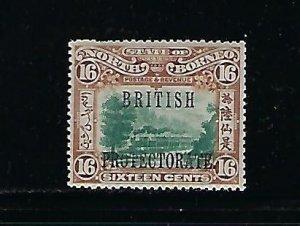 NORTH BORNEO SCOTT #123 1902 BRITISH PROTECTORATE OVERPRINT 15C- MINT LH