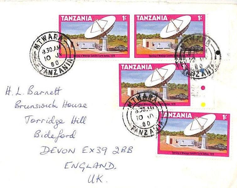 BT265 1980 Tanzania *Mtwara* Commercial Air Mail Cover SATELLITE STATION