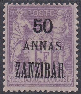 FRENCH ZANZIBAR 1896 PEACE AND COMMERCE 50A ON 5FR