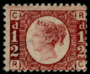 SG48, ½d rose-red plate 15, NH MINT. Cat £175+. RC