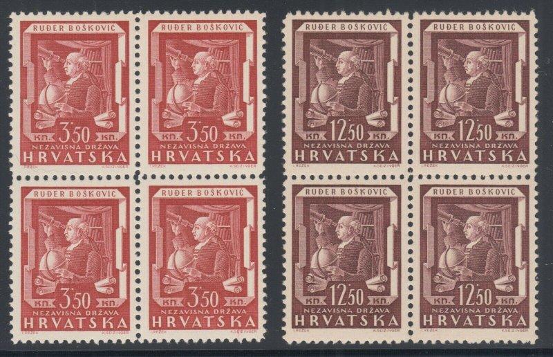 Croatia Sc 59-60 MNH. 1943 Boscovich blocks, 12.50k with printer's secret mark