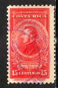 Costa Rica; 1943: Sc. # 228: O/Used Single Stamp